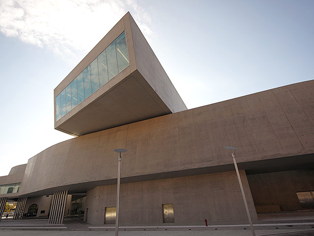 National Museum of the XXI Century Arts in Italien