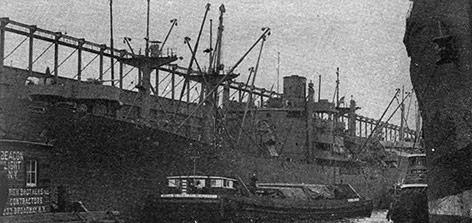 Archivaufnahme der MS Fairland vor ihrem Umbau zum Containerschiff