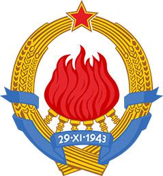 Wappen der Sozialistischen Föderativen Republik Jugoslawien