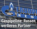 Logo der russischen Gazprom