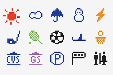 MoMA-Emojis