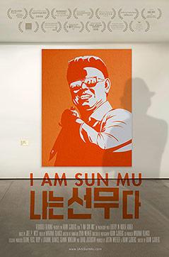 """Plakat von """"I am Sun Mu"""""""