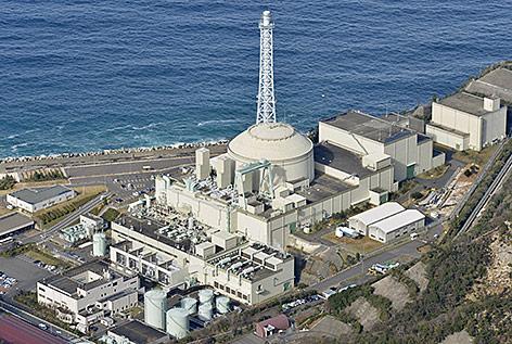 Atomreaktor Monju