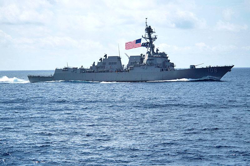 Zerstörer der US Navy