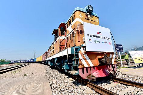 Güterzug aus London trifft in China ein