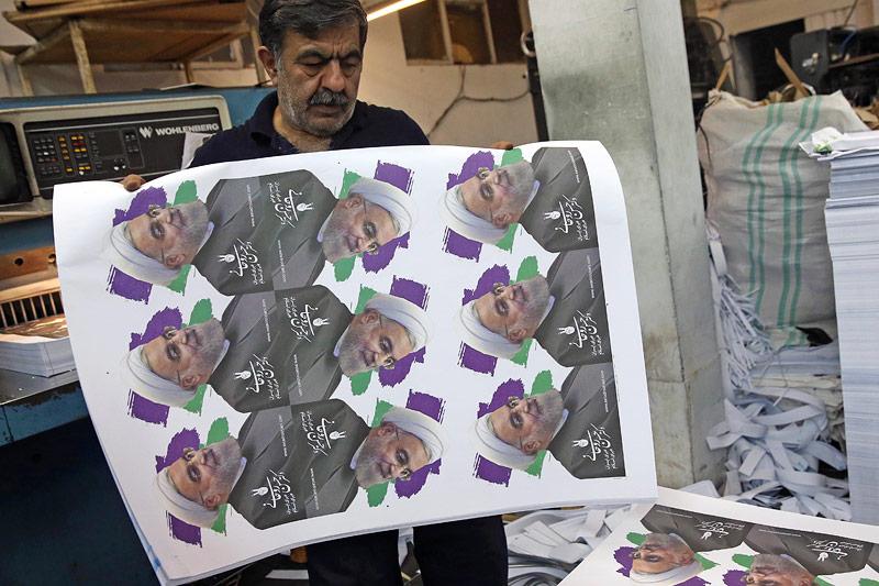 Druck von Wahlpostern im Iran