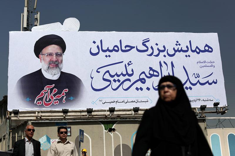 Wahlplakat im Iran