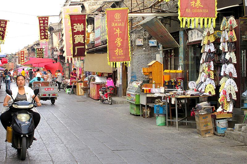 Einkaufsstraße in China