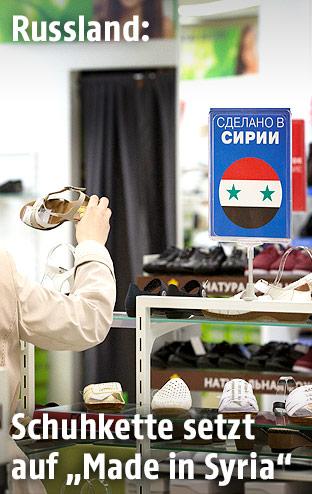 Schuregal in einem russischen Geschäft