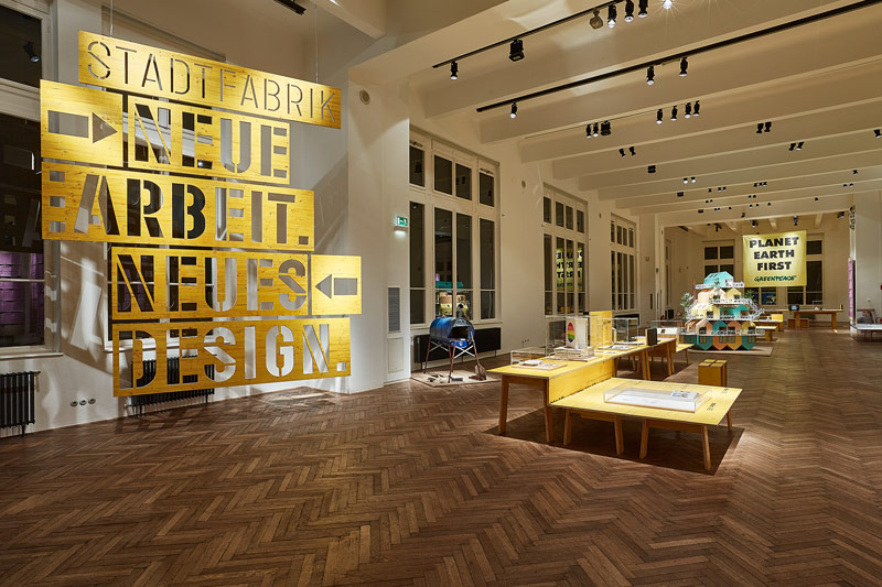 Ausstellungsansicht VIENNA BIENNALE