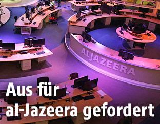 Studio von al-Jazeera