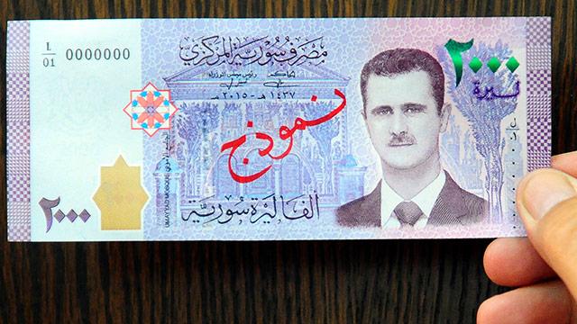 UNO zahlt Millionen an Assad-Umfeld