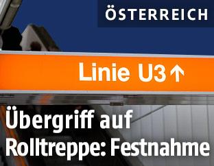 Rolltreppe bei U3