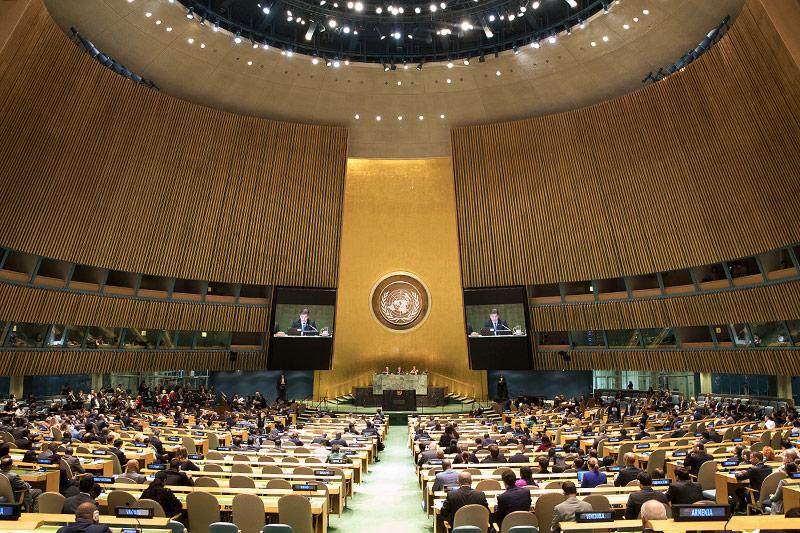 UNO-Generalversammlung