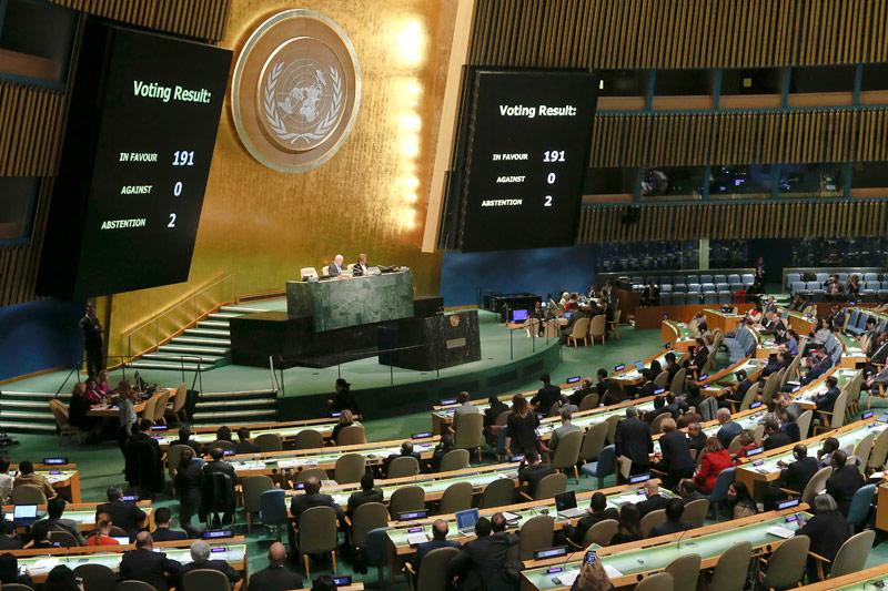 Vollversammlung der Vereinten Nationen