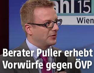 Peter Puller
