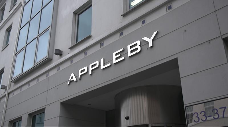 Logo der Kanzlei Appleby