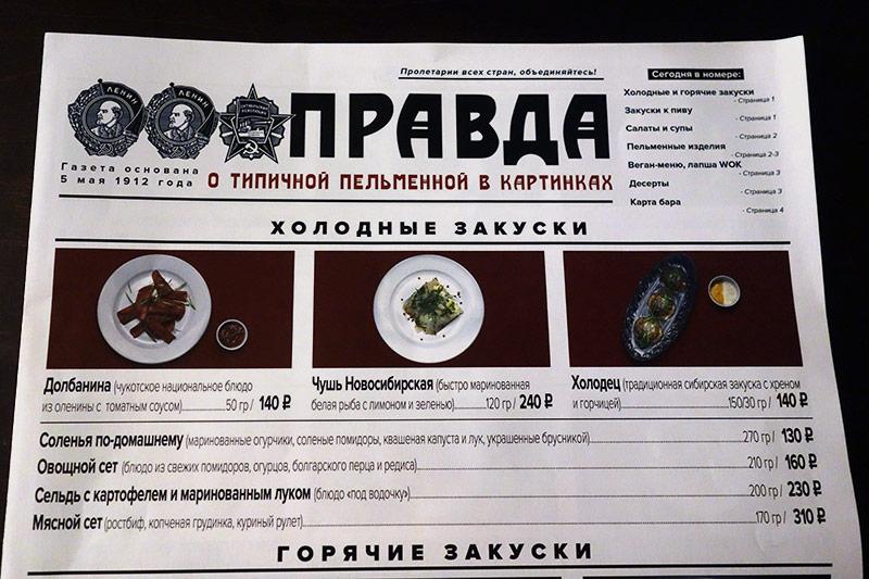 Speisekarte eines Hipster-Cafes samt Sowektkitsch in Krasnojarsk