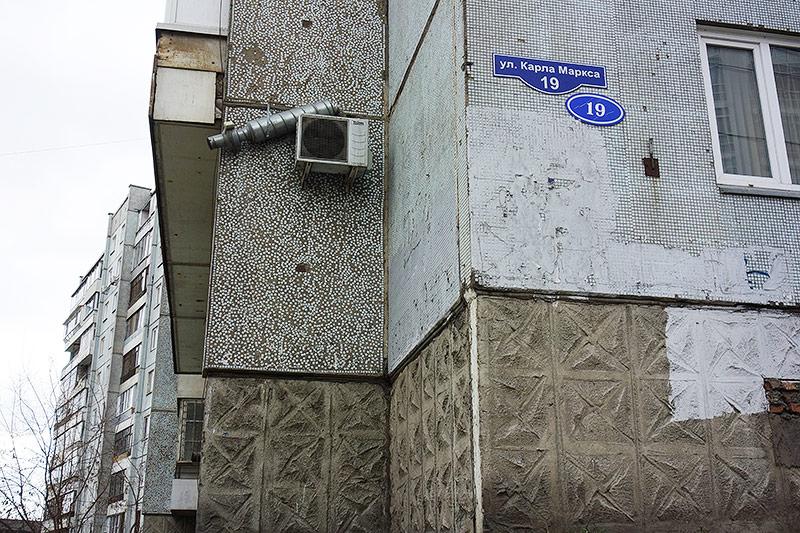 Die Karl Marx Straße in Krasnojarsk