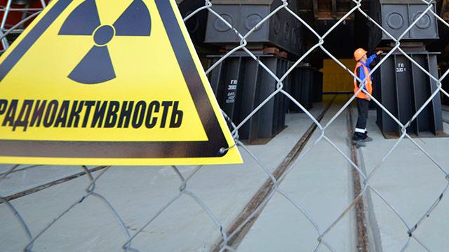 Europa sucht Grund für erhöhte Strahlung