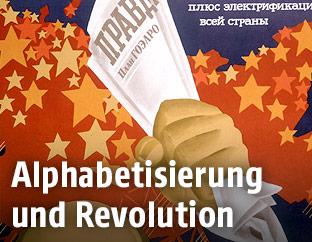 Historisches Plakat zur Russischen Revolution