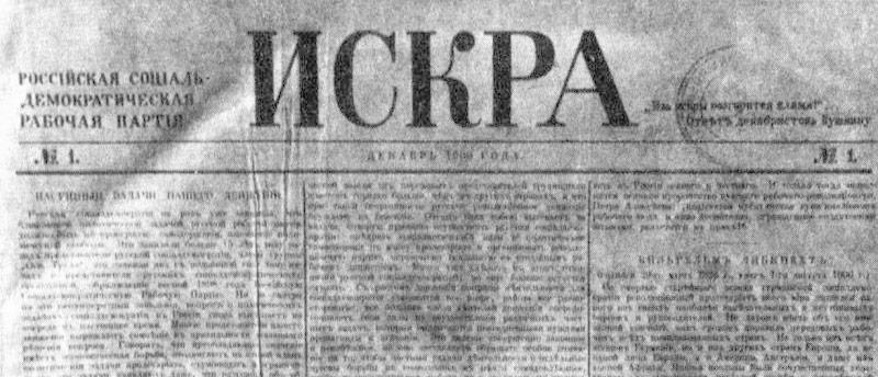 """Die Zeitung """"Iskra"""""""