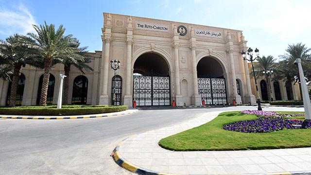 Saudisches Luxushotel weiterhin Gefängnis