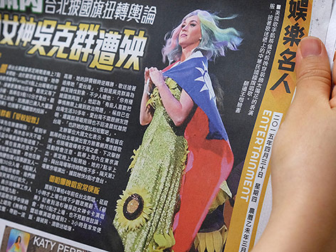Katy Perry 2015 in Taiwan