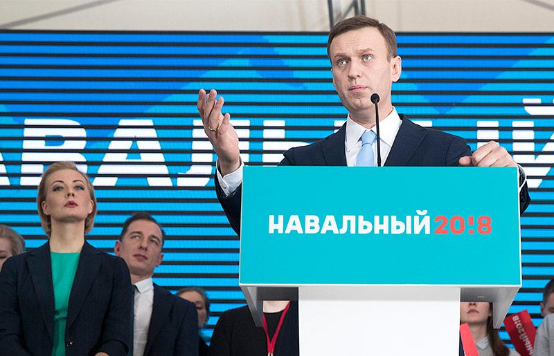 Russische Wahlen: Nawalny darf nicht antreten