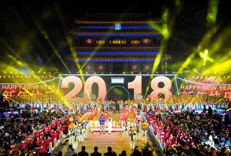 Feier in Peking