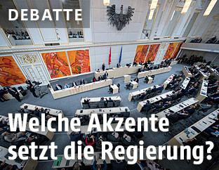 Innenansicht des österreichischen Parlaments in Wien