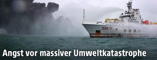 Brennender Öltanker und chinesisches Feuerwehrboot