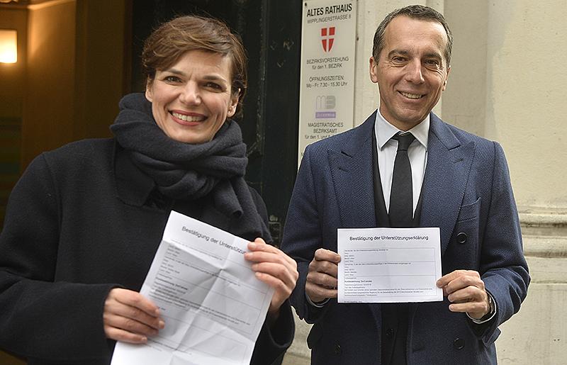 SPÖ-Gesundheitssprecherin Pamela Rendi-Wagner und SPÖ-Parteivorsitzender Christian Kern