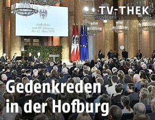 Gedenkakt in der Wiener Hofburg