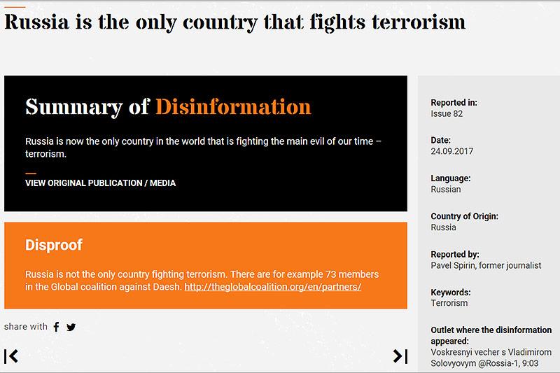 screenshot von euvsdisinfo.eu