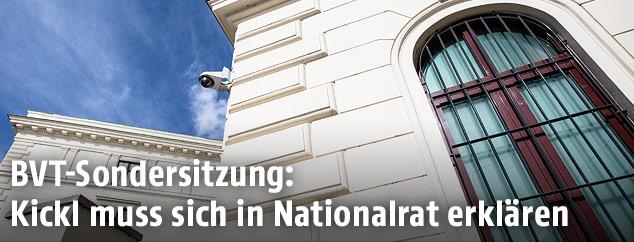 BVT Bundesamt für Verfassungsschutz und Terrorismusbekämpfung
