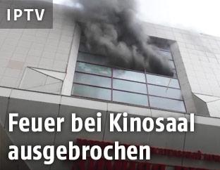 Brand in Einkaufszentrum