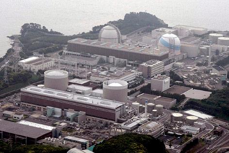 Genkai Atomkraftwerk in Japan
