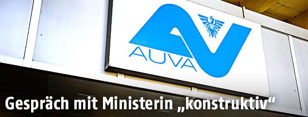AUVA-Hauptstelle