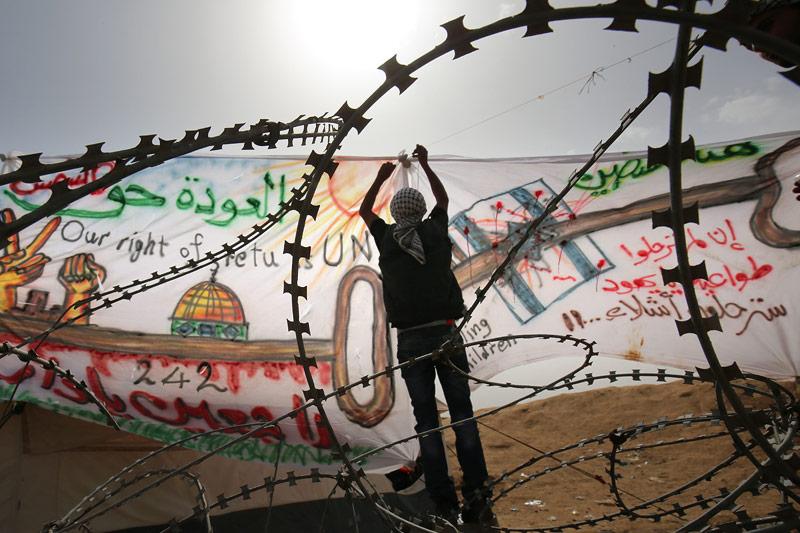 Protest an der Gaza-Grenze