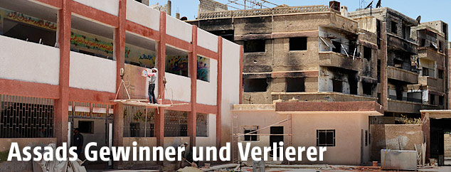 Eine Schule in Syrien wird wiederaufgebaut